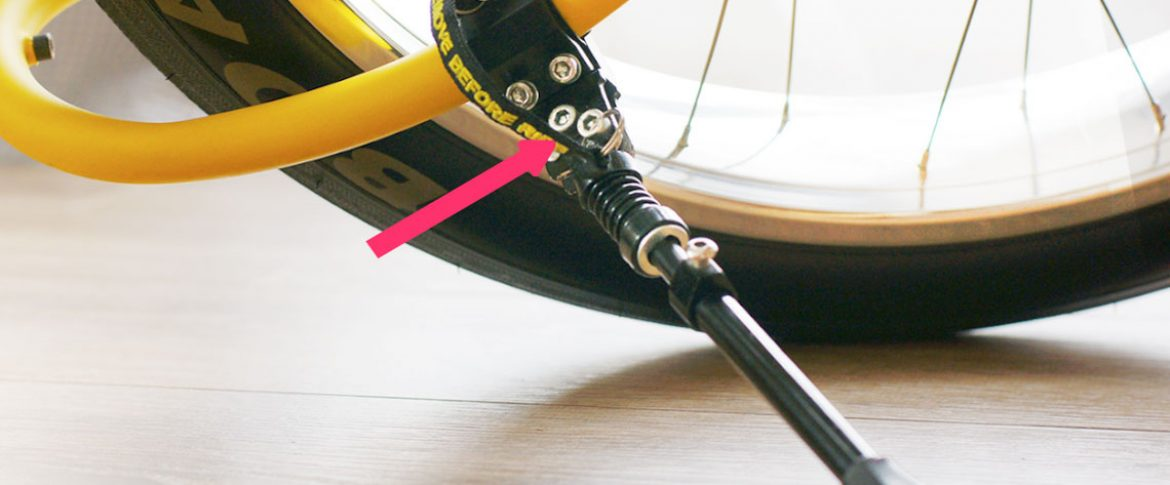 Bicycle Side Stand Adapter