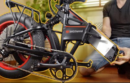 Maintenance of Folding E-Bike